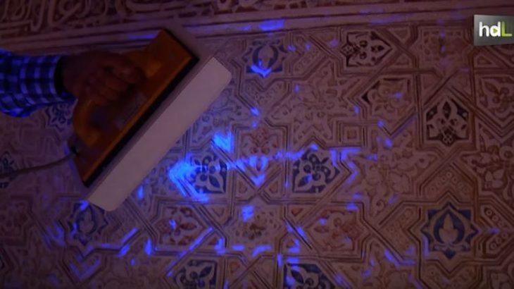 Un mortero que no se distingue a simple vista pero que se ve perfectamente con una luz ultravioleta. Se trata de una patente del Patronato de la Alhambra para distinguir las intervenciones en el patrimonio. Desde hace tiempo se aplica en el monumento nazarí y ya han mostrado su interés responsables de la conservación del patrimonio de otros países.